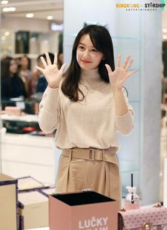Korean Actresses, Korean Actors, Korean Idols, Pretty Korean Girls, Kim Ji Won, Cute Girl Photo, Pretty And Cute, K Idols, Girl Photos