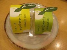 【県外のお友達に送ると喜ばれます】「すだちじゅれ・ゆこうじゅれ」 阪東農園001