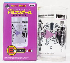 Dragon Ball Z Glass Freeza 5 Formation Banpresto JAPAN ANIME MANGA