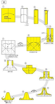 脱??達??巽卒?達?速達??達??達?贈達??達?蔵 - 達??達??達?臓達??達??達??達??達?? | origami | Pinterest