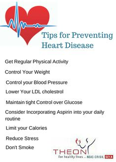 Tips for Preventing heart Disease. #theon_pharmaceuticals #theon_pharma_ltd