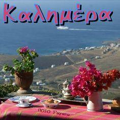 Good Morning, Table Decorations, Spiritual, Greek, Home Decor, Buen Dia, Decoration Home, Bonjour, Room Decor