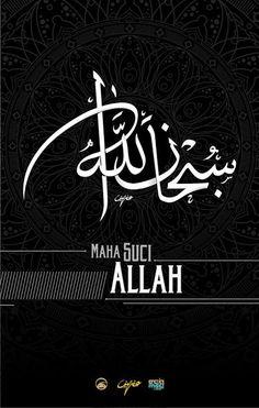 15 Desain Poster Dakwah Karya MDC (Muslim Designer Community) Part 5 Islamic Posters, Islamic Phrases, Arabic Calligraphy Art, Arabic Art, Islamic Inspirational Quotes, Islamic Quotes, Islamic Wall Decor, Teachers Day Gifts, Islamic Wallpaper