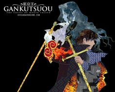 Gankutsuou Bluray [BD] Dual Audio   480p 80MB   720p 140MB MKV  #Gankutsuou  #Soulreaperzone  #Anime
