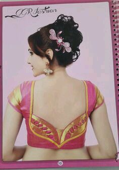 We are here with selected Back Neck Blouse Designs Patterns for modern look and glamourous style. Patch Work Blouse Designs, Simple Blouse Designs, Saree Blouse Neck Designs, Stylish Blouse Design, Choli Designs, Chudidhar Neck Designs, Designer Blouse Patterns, Couture, Lehenga Blouse