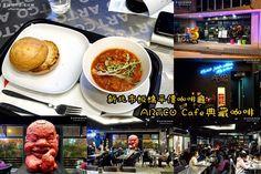 新北市板橋.ARTCO CAFE典藏咖啡(府中15典藏店