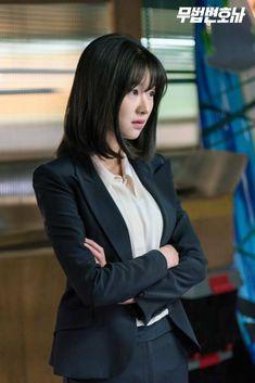 Seo Ye-ji plays Ha Jae-yi in the Korean drama Lawless Lawyer Korean Actresses, Actors & Actresses, Lee Joon, Joon Gi, Moorim School, Lawyer Outfit, Lawyer Fashion, Korean People, Minimal Outfit