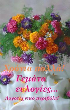 Name Day, Happy Birthday, Names, Blog, Montessori, Happy Brithday, Saint Name Day, Urari La Multi Ani, Happy Birthday Funny