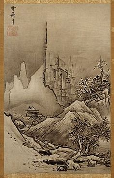 """""""Autumn and Winter Landscapes"""" by Sesshu /  National Treasure of Japan /  Muromachi period (15~16th century)「秋冬山水図」雪舟 国宝"""