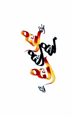 Calligraphy by Arif Khan Allah Calligraphy, Caligraphy, Snoopy, Fictional Characters, Art, Art Background, Kunst, Fantasy Characters, Art Education
