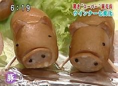 A Japanese news program recently featured some pretty damn neat works of wiener art: The wiener artwork is created by Mrs. Soejima, a grocery store worker Art Festival, Food Art, Making Out, Hot Dogs, Cute Animals, The Incredibles, Japanese, Sausages, Pigs
