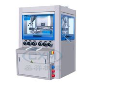 Here are some Amazing Features of Rotary Tablet Press for you at Pill press.net. you can read the most amazing features of Rotary Tablet Press here.