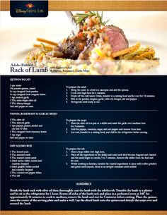 Disney Cruise Line Adobo Rack of Lamb with Quinoa salad, papaya, rosemary & garlic mojo. #disneycruise
