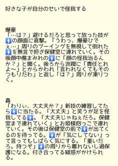 Boku No Hero Academia, Periodic Table, Twitter, Anime, Periodic Table Chart, Periotic Table, Cartoon Movies, Anime Music, Animation
