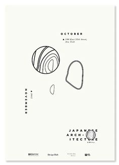 An identity created for an exhibition, Japanese Architecture: A History.An interest in Japanese Architecture is the magnetic force that brings people from around the world together to Japanese Architecture: A History. The exhibition is a movement that tr… Graphic Design Posters, Graphic Design Typography, Graphic Design Inspiration, Branding Design, Logo Design, Poster Designs, Graphic Design Portfolios, Simple Poster Design, Minimalist Poster Design