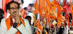 Maharashtra News: Shiv Sena targets 180 seats in next election