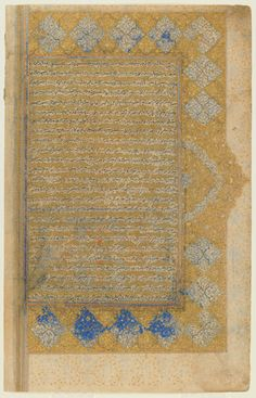Folio from a Rawdat al-safa (Garden of purity) by Mirkhwand (d. 1498); recto: illuminated titlepiece, border and text; verso: text 1571-1572 Safavid period  Opaque watercolor, ink and gold on paper H: 41.0 W: 26.5 cm  Shiraz, Iran  Purchase--Smithsonian Unrestricted Trust Funds, Smithsonian Collections Acquisition Program, and Dr. Arthur M. Sackler S1986.88.2