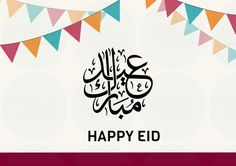 This card is blank insideIncludes white envelope Product dimensions: W x H Please note: watermark is not present on the actual card Note Cards, Thank You Cards, Eid Cards, Happy Eid, Bunting Banner, Banting, White Envelopes, Charity, Presents
