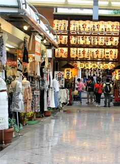 Nishiki Market | Kyoto | Japan Travels Go To Japan, Japan Travel, Kyoto, Marketing