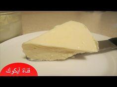 الجبن المنزلي بطريقة سهلة وسريعة والنتيجة رائعة|طريقة تحضير الجبن المنزلي| فيديو عالي الجودة 2016 Mediterranean Recipes, Apple Pie, Dessert Recipes, Cheese, Meals, Cooking, Decoration, Videos, Kitchens