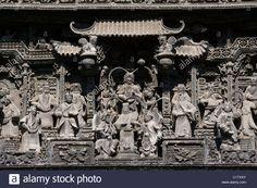 Chen Jia Ci, Chen Clan Academy, Ancestral Temple; Guangzhou, Guangdong Province, China Stock Photo