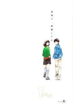 あだち充mitsuru_adachi Adachi Mitsuru, Baseball Anime, Move Move, Anime Style, My Arts, Animation, Japan, Mood, Comics