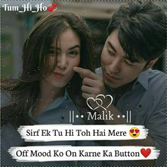 Cute Relationship Quotes, Cute Relationships, Self Quotes, Urdu Quotes, Quotes In Hindi Attitude, King Quotes, Girl Facts, Best Love Lyrics, Cute Songs