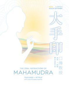 70 Best ma ha mu d ra images in 2018   Buddhist Art, Buddha, Tibetan art