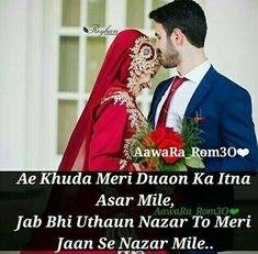 New Love Quotes, Love Husband Quotes, Qoutes About Love, Love My Husband, Romantic Love Quotes, Amazing Quotes, Love Quates, Love Dream, Urdu Poetry Romantic