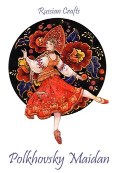 Просмотреть иллюстрациюЛосенко Мила - - Полхов-Майдан -. Акварель, А4  Шрифт Pristina