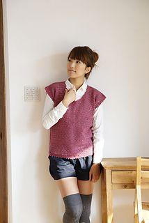 Pierrot Yarns Pattern. Free. Ravelry Ande Donut Cute Vest Crochet