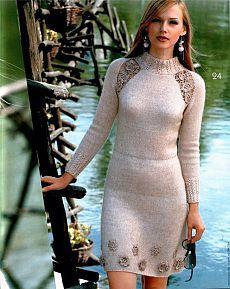 Платье с ажурными вставками по реглану.
