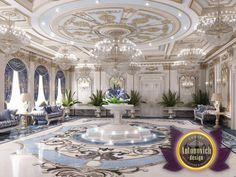 Luxury Arabic Majlis With Classical Elements Interior