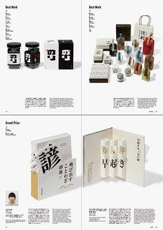 Packaging Design, Branding Design, Picture Albums, Editorial Layout, Layout Design, Typography, Design Inspiration, Graphic Design, Chopsticks