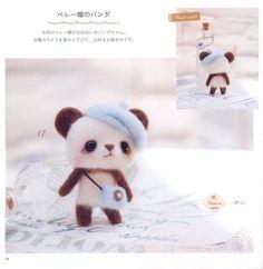 【大古 ようこ】Master Yoko Ooko Collection 01 - 《The Adorable Big Eye Felt Wool Doll》- Japanese craft book
