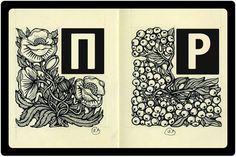 Nouveau typography, in Cyrillic and Roman alphabet, by Irina Vinnik
