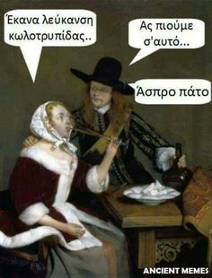 Funny Quotes, Funny Memes, Jokes, Ancient Memes, I Laughed, Funny Pictures, Sayings, Greeks, Humor