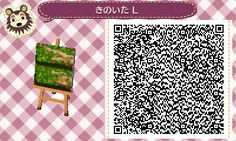 HNI_0016_201309221359318f4.jpg