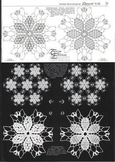 Patterns and motifs: Crocheted motif no.Motif for napkin and tablecloth Filet Crochet, Form Crochet, Crochet Chart, Crochet Squares, Thread Crochet, Granny Squares, Crochet Tablecloth, Crochet Doilies, Crochet Flowers