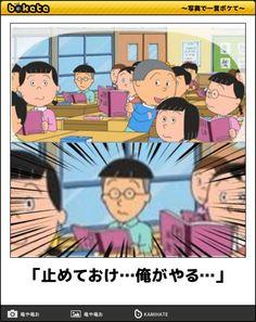 画像 Jojo Bizarre, Jojo's Bizarre Adventure, Funny Pictures, Geek Stuff, Hilarious, Family Guy, Jokes, Japanese, Humor