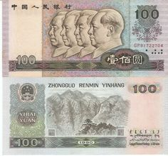 Chinese Currency | 100 Yuan 1990 China Bank Note /Paper Money