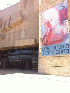 The Jerusalem Theatre