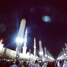 المدينة المنورة - Madinah City şu şehirde: Al Madīnah