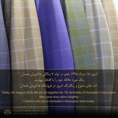 #هاکوپیان   #ایرا   #همدان   #فروشگاه   #تولد   #جمعه   #رنگارنگ   #متنوع   #کت   #شلوار   #مرداد   #جشن   #hacoupian   #iran   #hamedan   #menswear   #colorful   #special   #suit   #august   #birthdate   #celebrate