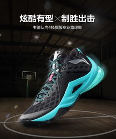 Li Ning Wade All In Team 4 Lite Men's Cushion Mid Professional Basketball Shoes