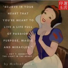 Heart Quotes, Love Quotes, Inspirational Quotes, Piano Teaching, Deep Love, Magic Words, Bright Eyes, Piano Lessons, Relaxing Music