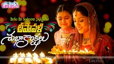 happy diwali telugu wishes quotes and greetings online Happy Diwali Pictures, Happy Diwali Quotes, Happy Quotes, Hindi Quotes, Quotations, Diwali Wishes, Message Quotes, Wish Quotes, For Facebook