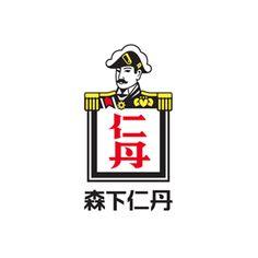 森下仁丹のロゴマーク。 大阪にある医薬品の会社です。 最近あまり食べていませんが、梅仁丹とか、�