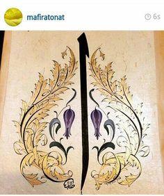 A Islamic Motifs, Islamic Patterns, Turkish Art, Arabic Art, Islamic Art Calligraphy, Mural Painting, Sacred Art, Colorful Drawings, Illuminated Manuscript