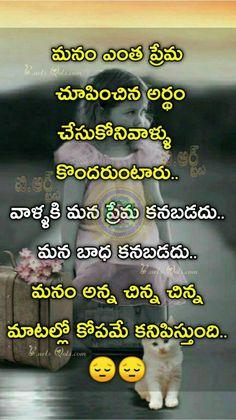 Love Quotes In Telugu, Telugu Inspirational Quotes, Love Quotes Photos, Life Quotes Pictures, Free Life Quotes, Cute Quotes For Life, Crazy Girl Quotes, Life Lesson Quotes, Life Lessons